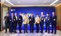 贝壳签约服务中心落地天津 提升房产交易体验
