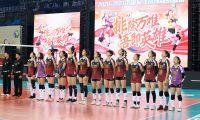 全运成年女排预赛4月6日开打 需体能正赛两手抓