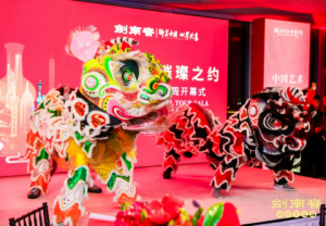 剑南春携手口碑综艺,助力传播中华文化