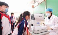 """天津对117万名中小学生启动视力筛查 全市儿童青少年有了""""视力档案"""""""