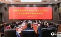河西区委常委会2020年度民主生活会征求意见座谈会召开