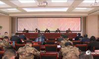 河西区召开2021年武装工作会议