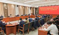 河西区安全生产和应急管理工作会议暨安委会2021年第一次全体会议召开