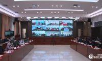 河西区委政法工作会议暨河西区信访工作会议召开