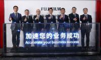 富士施乐(中国)更名为富士胶片商业创新(中国)有限公司