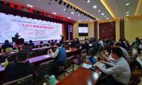 """""""科创中国""""工业工程精益管理创新行在津举办"""