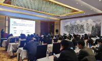 浦发银行天津分行举办工程客群数字化沙龙活动