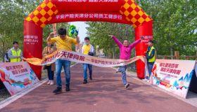 平安产险天津分公司2021年健步行活动