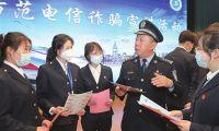 全民国家安全教育日活动举行 让国家安全观深入人心