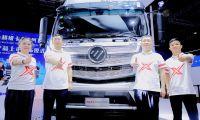 重磅产品亮相上海国际车展 欧航欧马可以科技创新引领行业潮流