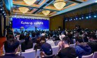 2021乌兰察布文化旅游推介会在京隆重举办