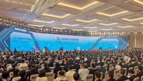 第四届数字中国建设峰会在福州举行 中宣部部长黄坤明出席并致辞