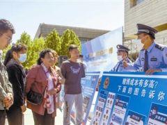 """天津公安机关开展主题宣传 拒赌反赌 勿入""""暴富""""陷阱"""
