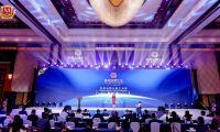 2021品牌强国论坛暨2021中国品牌500强发布会在天津举行