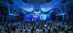 """助力""""天津智港""""建设 Inspur World 2021天津站成功举办"""