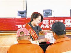 津南法院开设巡回讲堂 将法律服务送到家门口