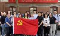 传承红色基因 民生银行天津分行举办多形式党建活动