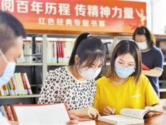 阅读红色经典 传承红色基因