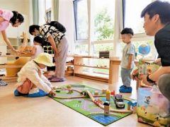生态城首个示范性托育中心开园
