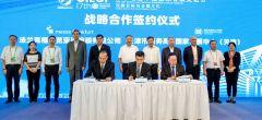 国家会展中心(天津)首展签署两项战略合作协议