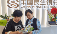 """民生银行天津分行开展""""2021年全民禁毒宣传月""""宣传活动"""