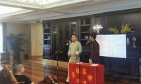 """民生银行天津分行举办""""名流茶馆""""小剧场私享荟活动"""