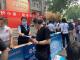 民生银行天津分行组织2021年防范非法集资宣传月活动