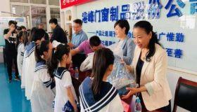 扶贫济困 爱心助学 民生银行天津分行开展扶贫助学专项活动