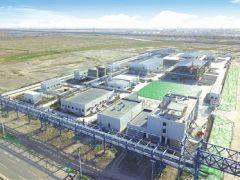 中海油油田化學渤海生產中心竣工