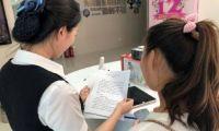 民生银行天津大沽南路支行严厉打击有关毒品犯罪活动