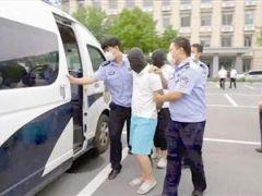警方跨省搗毀一詐騙團伙 嫌疑人全部押解回津