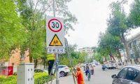 天津完善81所校园周边道路交通设施