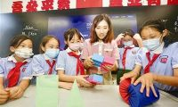 """天津河西区中小学积极组织开展""""课后服务""""活动"""