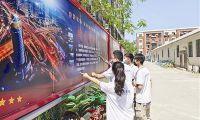 天津城建大学国际教育学院开展暑期社会实践活动