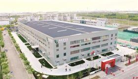 解码滨城生物医药产业版图