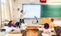 """天津中小学积极响应""""双减""""政策"""