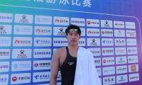 全运会男子马拉松游泳 天津游泳队唐浩洋摘银