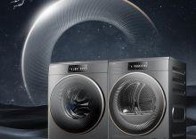 """欢心、舒心、放心 COLMO星图系列洗烘套装让生活对得起这""""三颗心"""""""