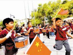 200余少年儿童为祖国庆生