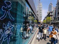 天津和平加快培育建设国际消费中心城市步伐