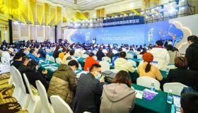 第二届中草药科技与化妆品应用论坛在天津召开